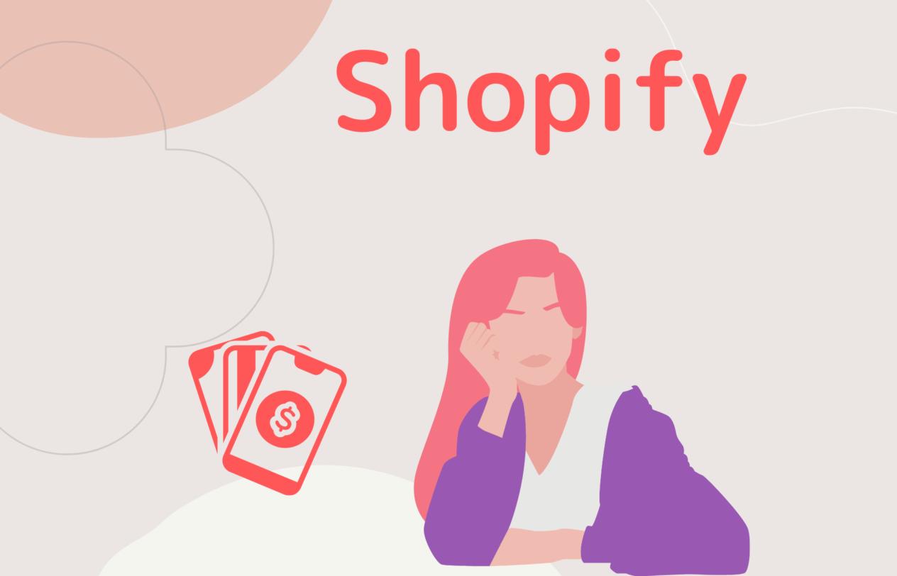 Shopifyの決済手数料・入金サイクルを3分で解説