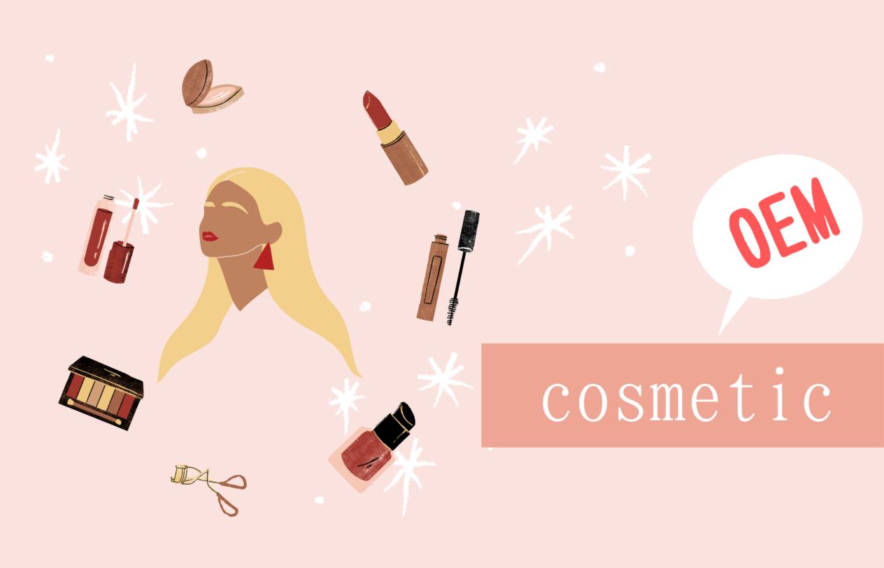 化粧品OEMにかかる製造コスト、OEM業者の選び方を解説
